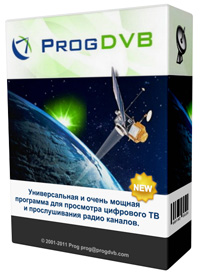 progdvb-professional-edition-6.72-final
